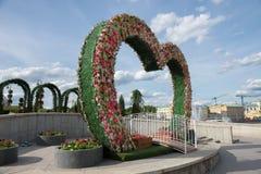 Most Miłość zdjęcie stock