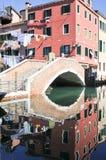 most odbijający Fotografia Royalty Free
