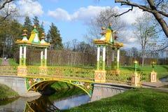 Most w parku Obrazy Stock