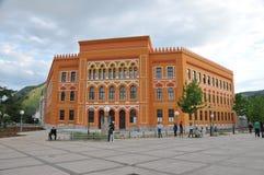 Mostar gimnasium royaltyfri bild