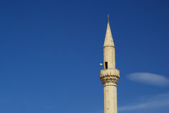 Mostar mosque Stock Photo