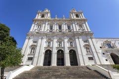 Mosteiro de Sao Vicente de μοναστήρι φόρουμ Στοκ Εικόνα
