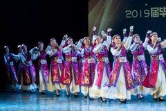 Mostra da Dança-graduação da dança 2-Mongolian do copo do vinho da dança Departmen foto de stock