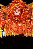A mostra da lanterna em zigong, porcelana em 2014 fotografia de stock