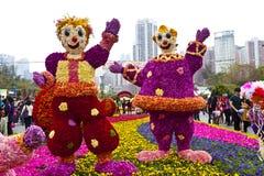 Mostra de flor 2013 de Hong Kong imagens de stock