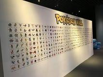 Mostra del ` s di Pokemon Fotografie Stock Libere da Diritti