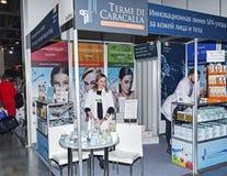 Mostra dell'internazionale di Intercharm XVI dei cosmetici e delle attrezzature professionali per i saloni di bellezza Fotografia Stock