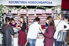 Mostra dell'internazionale di Intercharm XVI dei cosmetici e delle attrezzature professionali per i saloni di bellezza Fotografia Stock Libera da Diritti