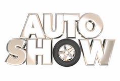 Mostra di Vehicles Cars Display del nuovo modello dell'esposizione automatica illustrazione vettoriale