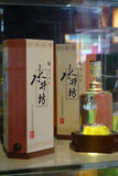 Álcool de Swellfun, licor famoso do chinês Fotos de Stock