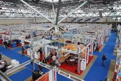 Mostra internazionale Immagine Stock