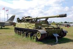 Mostra militare dell'esercito sovietico della pistola automotrice 2C5 del giacinto da 152 millimetri Fotografie Stock Libere da Diritti