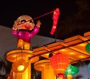 Mostra tematica lunare 2011 della lanterna di nuovo anno Fotografie Stock Libere da Diritti