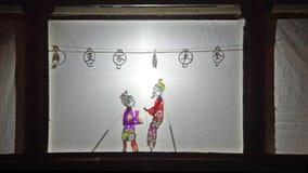 A mostra tradicional chinesa da desempenho-sombra filme