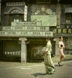 Mostrando nelle posizioni abbandonate di film fotografia stock libera da diritti