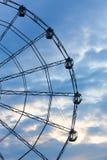 Mostrar do passeio do carnaval ferris de giro roda dentro a ação Foto de Stock