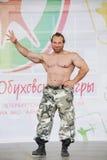 Mostre ao grupo Petersburgo atlético campeão, mestre dos esportes Dmitry Klimov Fotografia de Stock