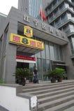 8 motéis super (hotel da economia) Fotos de Stock