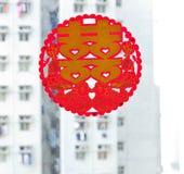 Mot chinois de salutation de mariage sur la fenêtre Images libres de droits