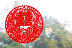 Mot chinois de salutation de mariage sur la fenêtre Photographie stock libre de droits