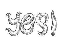 Mot d'oui fait par l'illustration de tentacules de poulpe illustration de vecteur