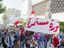 mot demonstrering av egyptiermilitärregel Arkivbilder