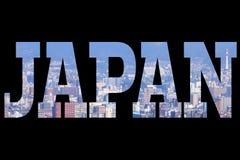 Mot du Japon Photos libres de droits