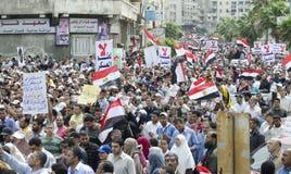 mot rådet som visar militära egyptier Arkivfoton