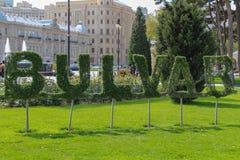 Mot topiaire bulvar en parc Image libre de droits