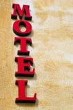 Motel Fotografia de Stock Royalty Free