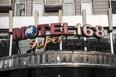 Motell 168, Shanghai Royaltyfri Fotografi