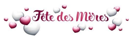 Mother's天用法语:Fête des Mères 免版税库存图片