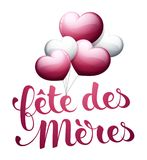 Mother's Day in French : Fête des Mères. Mother's Day in French : Fête des Mères. Vector illustration Stock Photos