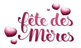 Mother's Day in French : Fête des Mères. Vector illustration Stock Images