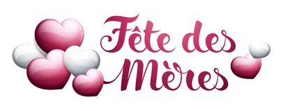 Mother's Day in French : Fête des Mères. Vector illustration Royalty Free Stock Photos