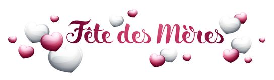 Mother's Day in French : Fête des Mères. Vector illustration Royalty Free Stock Images