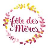 Mother's-Tag auf französisch: Fête DES Mères Stockfoto