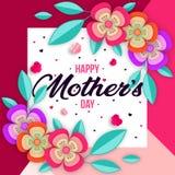 Mother' ευχετήρια κάρτα ημέρας του s με τα ζωηρόχρωμα λουλούδια ανθών Φωτεινή απεικόνιση με τα όμορφες λουλούδια και τη σκιά ελεύθερη απεικόνιση δικαιώματος