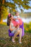 Mother with the beloved little daughter Royalty Free Stock Photo