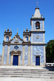 Mother-Church Of Maia. The mother-church of Maia town, in Portugal Stock Images