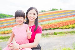 Mother and daughter with landscape Royalty Free Stock Image