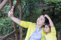 Mother and daughter in nature. Stock Images