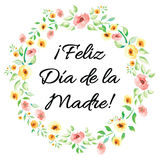 Mother Day banner decorated hand drawn watercolor flowers. Lettering title in Spanish Royalty Free Stock Photos