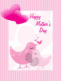 Mother day card with stripes line background Stock Photo