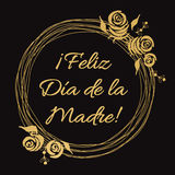 Mother Day  greeting card. Romantic round frame in gold color. Lettering title in Spanish Stock Photos