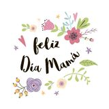 Mother Day vector greeting card decorated hand drawn cute flowers Hand drawn lettering title in Spanish. Mother Day greeting card decorated hand drawn cute vector illustration