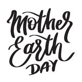 Mother Earth day brush calligraphy stock illustration