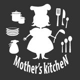Mother kitchen Royalty Free Stock Photos
