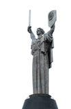 Mother Land monument in Kiev, Ukraine. Stock Images