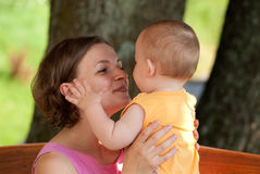 Mother loves her baby Royalty Free Stock Photo